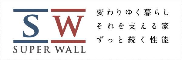 SUPER WALL